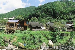 百間山渓谷キャンプ村