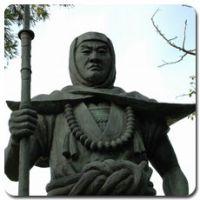 武蔵坊 弁慶(むさしぼう べんけい)