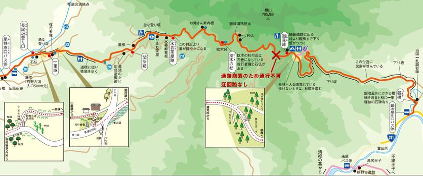 熊野古道中辺路「捻木の杉~潮見峠」通行止めのお知らせ(2021年5月27日現在)